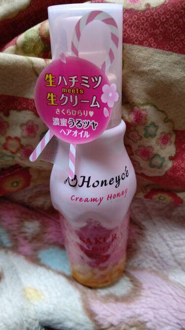 さくらハニーラテ ペアセット/Honeycé/その他キットセットを使ったクチコミ(3枚目)