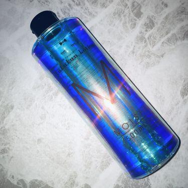 ルルルンローション モイスト/ルルルン/化粧水を使ったクチコミ(1枚目)