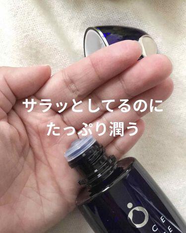 ディープモイスチュアローション/ライスフォース/化粧水を使ったクチコミ(2枚目)