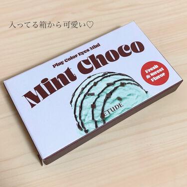 プレイカラーアイズミニ チョコミント/ETUDE/パウダーアイシャドウを使ったクチコミ(3枚目)