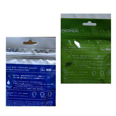 3ミニッツマスク:アクアマイドwith N.M.F/MEDIHEAL/シートマスク・パックを使ったクチコミ(2枚目)