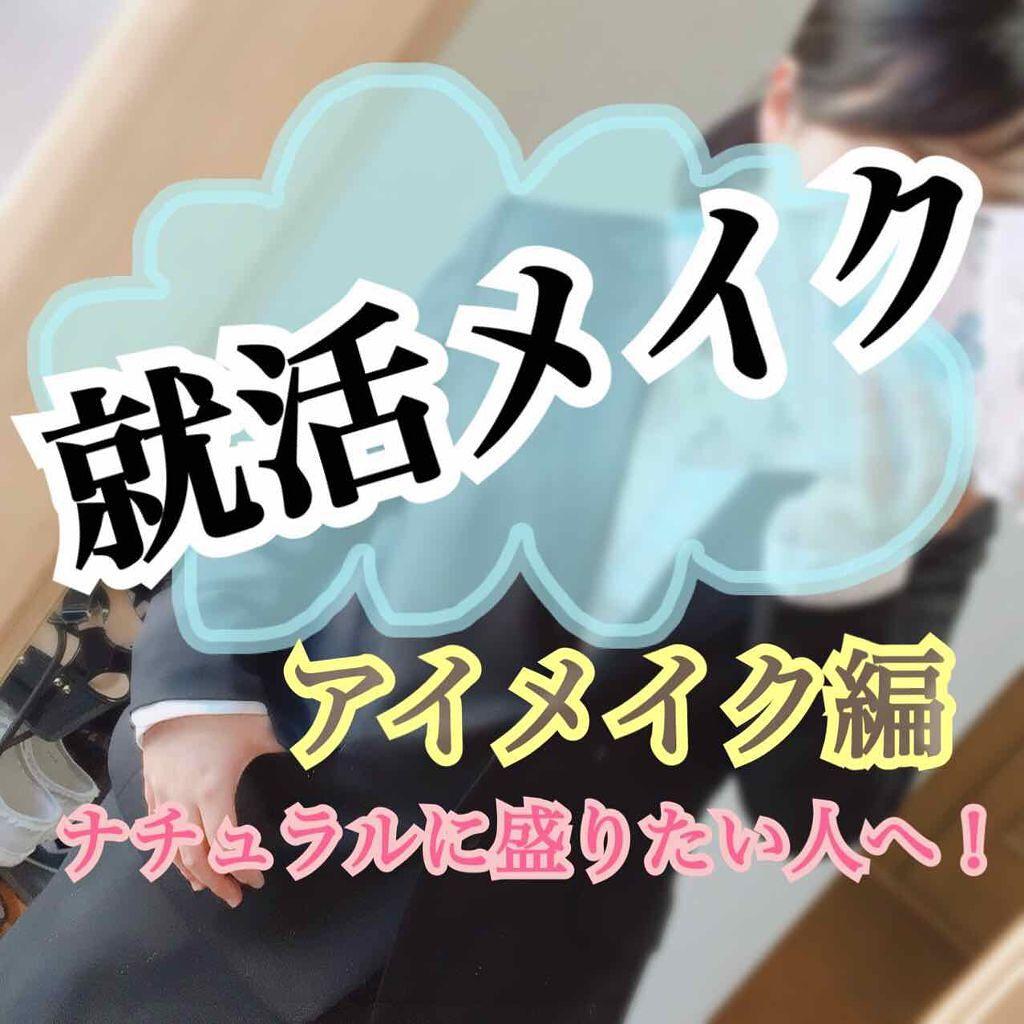 スキニーリッチシャドウ/エクセル/パウダーアイシャドウ by ゆゆまる