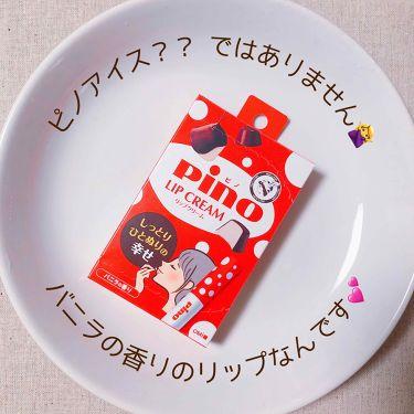 メンタームリップピノ/近江兄弟社/リップケア・リップクリームを使ったクチコミのサムネイル(2枚目)