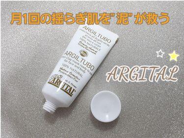 グリーンクレイペースト/ARGITAL/洗い流すパック・マスク by りこ