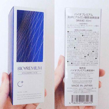 オールインワンジェル 発酵ヒアルロン酸原液美容液セット/BIOPREMIUM/スキンケアキットを使ったクチコミ(5枚目)