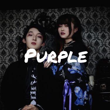【画像付きクチコミ】✟Purplemake✟こんばんは!Couleull(クルール)です🙌初投稿でも書いたように『AuroreA』という七色の各色のイメージをテーマにした作品撮り企画のメイクを紹介していきます🌈✨今日は紫のメイクを紹介したいと思います💜1...