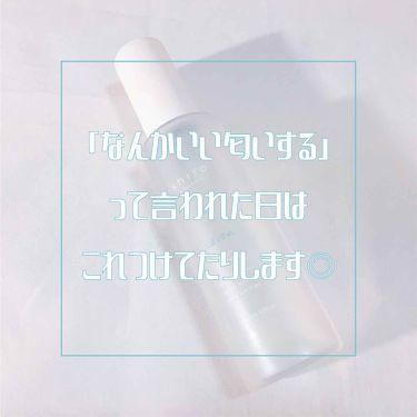 サボン ボディコロン/shiro/ボディローション・ミルクを使ったクチコミ(1枚目)