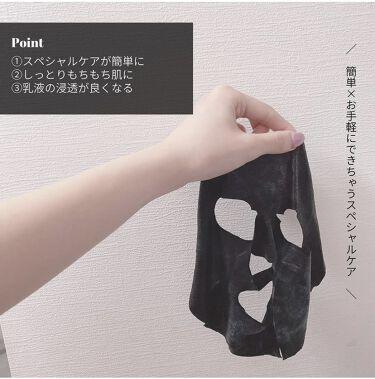 ピュアブラック アクアモイスチャー シートマスク/ALFACE+/シートマスク・パックを使ったクチコミ(7枚目)