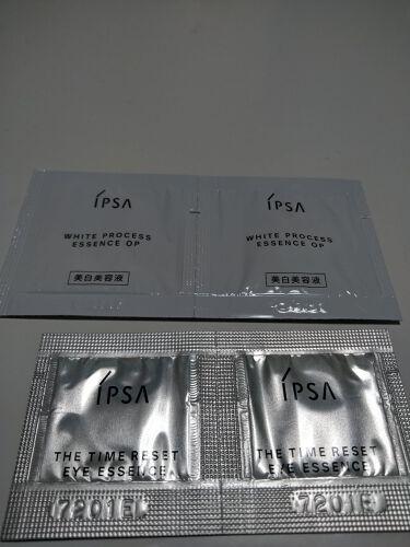 ザタイムリセット アイエッセンス/IPSA/アイケア・アイクリームを使ったクチコミ(1枚目)