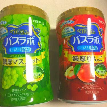 ゆっちろ🐻さんの「HERS バスラボHERSバスラボボトル りんごの香り<入浴剤>」を含むクチコミ