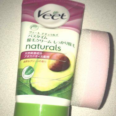 a-Chanさんの「Veet(ヴィート)ヴィート ナチュラルズ バスタイム除毛クリーム しっかり除毛<脱毛・除毛>」を含むクチコミ
