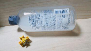ハトムギ美容水/株式会社イヴ/化粧水を使ったクチコミ(2枚目)