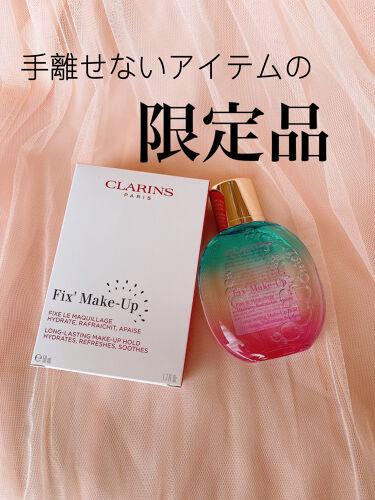 minmin on LIPS 「マスク生活の必需品✨大好きなアイテムに夏限定の香り😍CLARI..」(1枚目)