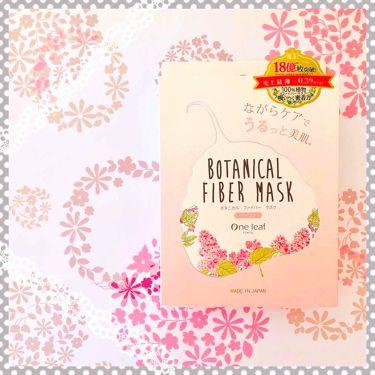 ボタニカル ファイバー マスク モイスト/One leaf TOKYO/シートマスク・パックを使ったクチコミ(1枚目)