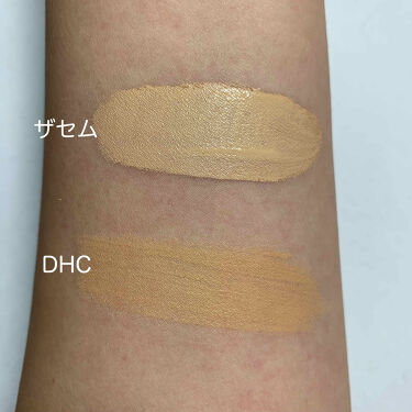 薬用PWコンシーラー/DHC/コンシーラーを使ったクチコミ(3枚目)