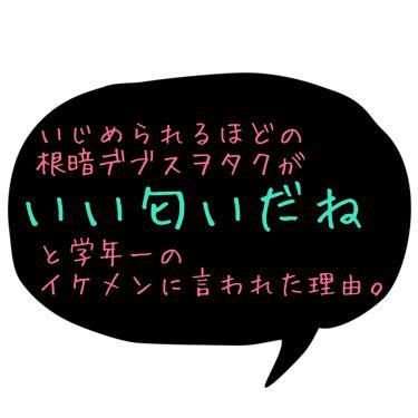 スーパーリッチシャインモイスチャー/LUX/シャンプー・コンディショナーを使ったクチコミ(1枚目)