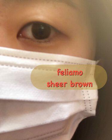 feliamo/フェリアモ/カラーコンタクトレンズを使ったクチコミ(2枚目)