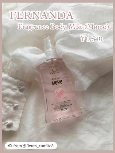 フレグランスボディミスト(モモ)/フェルナンダ/香水(レディース)を使ったクチコミ(2枚目)