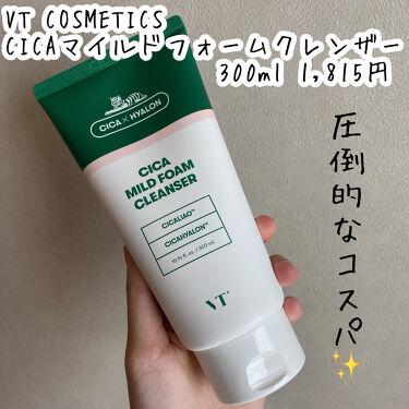 CICA MILD FOAM CLEANSER/VT Cosmetics/洗顔フォームを使ったクチコミ(2枚目)