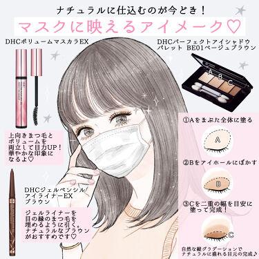 【ナチュラルに仕込むのが今どき!マスクに映えるニュアンスアイメーク♡ 】  マスクをする機会が増え、アイメークを重要視する方も多いのでは🐱?? そこで! 今回はマスクに映えるDHCのプチプラコスメを使用したアイメークを大公開✨  もちろんお手持ちのアイテムでも真似できちゃいます♪ ぜひマスク映えアイメークに挑戦してみてください❣   =================== イラスト…水島尚美さん  ☑︎今までのイラストをチェック DHC公式アカウントで過去に紹介したイラストは #dhc_illustration でまとめてチェックできます❣️  ☑︎DHC公式Instagramにもメークやスキンケア情報を沢山載せているので、 是非チェックしてみてくださいね🥰☞@dhc_official_jp  #DHC#DHCコスメ#DHCアイテム#DHCリップ#ディーエイチシー #リップ#アイシャドウ#プチプラコスメ#プチプラ#コスメ#美容 #美容液#女子力#成功コスメ#イラスト#マスクメイク#マスク映え#メイクプロセス#dhc_illustration