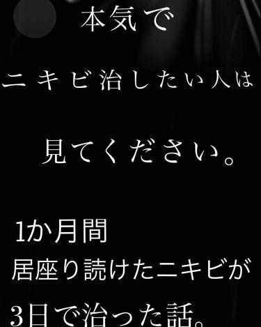 アポスティークリーム/ゼリア新薬/その他スキンケアを使ったクチコミ(1枚目)