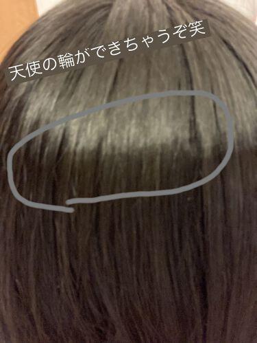 【画像付きクチコミ】ボサボサな髪気になりませんか!?ごめんなさい!最近投稿してませんでした…(投稿消してました。)これから,また始めたいと思います!今日は、私のヘアケアについて紹介します!♡⚠️※髪の毛自然乾燥NG!!(サロニアのドライヤーめっちゃイイよ...