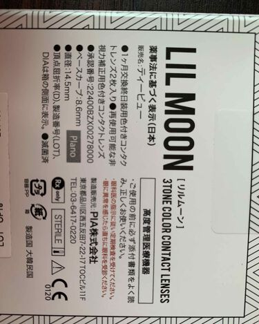 LIL MOON 1MONTH/LIL MOON/カラーコンタクトレンズを使ったクチコミ(2枚目)
