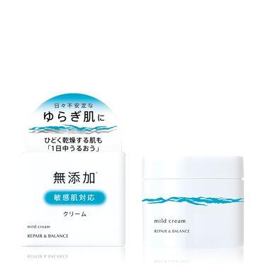 2020/2/25(最新発売日: 2021/8/1)発売 明色化粧品 リペア&バランス マイルドクリーム