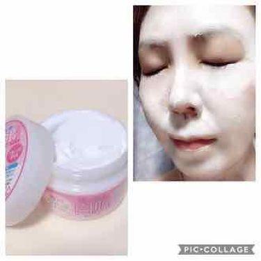 贅沢プラセンタのもっちり白肌パック/ホワイトラベル/洗い流すパック・マスクを使ったクチコミ(1枚目)