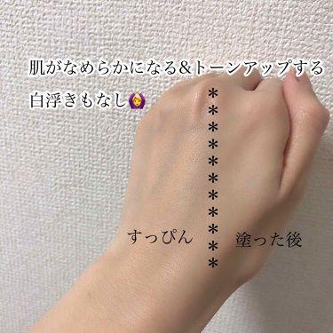 WHITE CREAMY CUSHION(ウユファンデ)/G9SKIN/化粧下地を使ったクチコミ(2枚目)