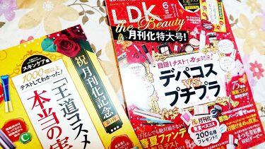 LDK the Beauty/LDK/雑誌を使ったクチコミ(1枚目)
