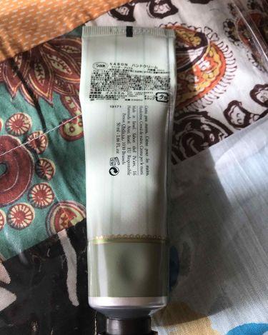 ハンドクリーム ディケード/SABON/ハンドクリーム・ケアを使ったクチコミ(2枚目)