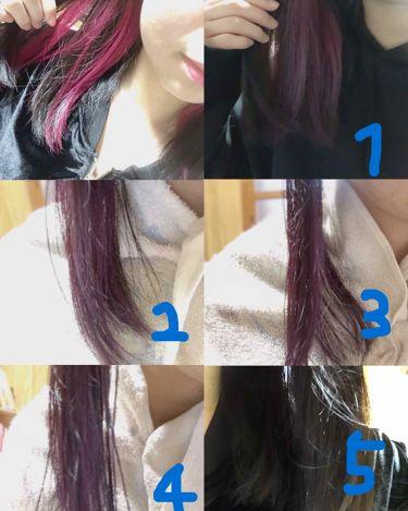マカロンパレット ヘアカラー/マカロンパレット/ヘアカラー・白髪染め・ブリーチを使ったクチコミ(2枚目)