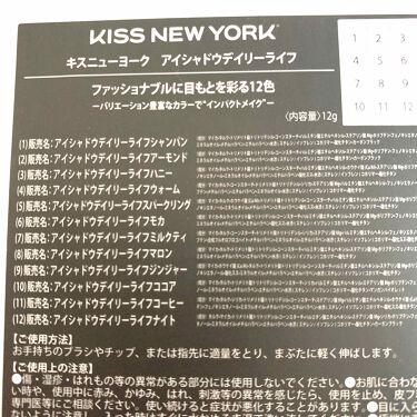 アイシャドウ デイリーライフ/KISS New York/パウダーアイシャドウを使ったクチコミ(2枚目)