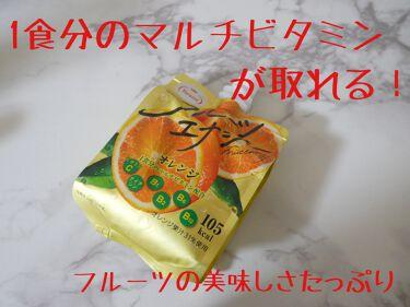 フルーツエナジー オレンジ味/たらみ/ドリンクを使ったクチコミ(1枚目)