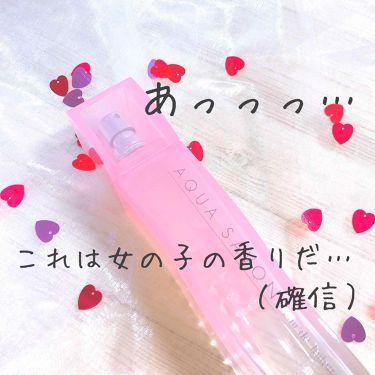 サクラフローラルの香り 15S/アクアシャボン/香水(レディース)を使ったクチコミ(1枚目)