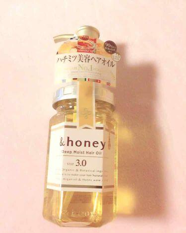 &honey(アンドハニー)ディープモイスト ヘアオイル3.0