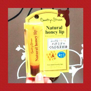 ハニーフルリップ HM/カントリー&ストリーム/リップケア・リップクリームを使ったクチコミ(1枚目)