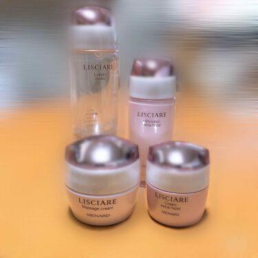 薬用リシアル ミルクローション<モイスト>/メナード/乳液を使ったクチコミ(1枚目)