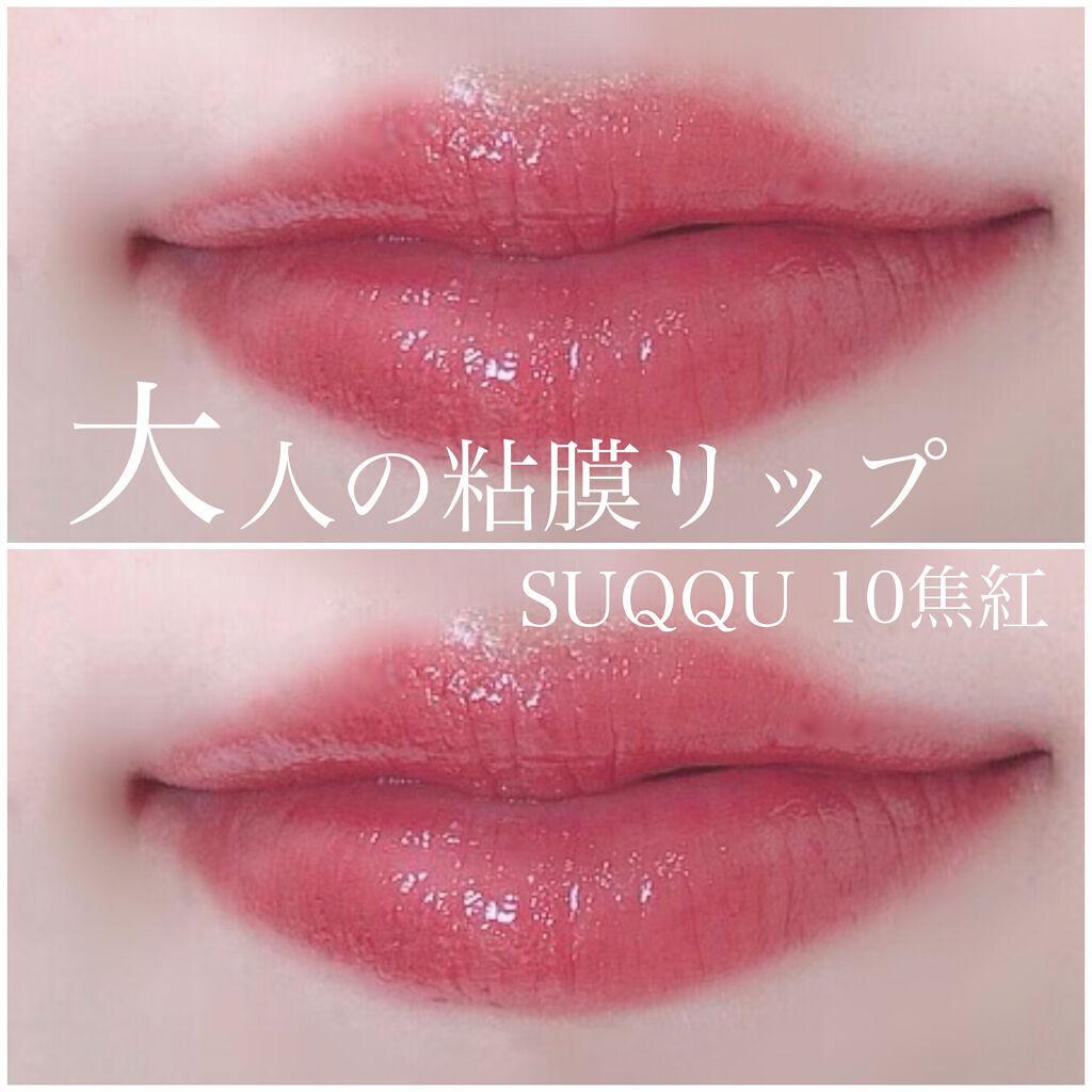 色気溢れる女の子は嫌ですか?《色っぽリップ》で魅惑の唇に…♡のサムネイル