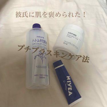 ぽんさんの「ナチュリエスキンコンディショナー(ハトムギ化粧水)<化粧水>」を含むクチコミ