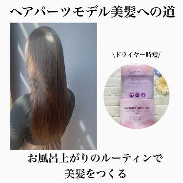 【画像付きクチコミ】ヘアパーツモデルの美髪への道💐【お風呂上がりのルーティンで美髪をつくる。】今回はリクエストをいただいたドライヤー時短のためのタオルドライについてのお話です✨美髪を作る上で自分に合ったシャンプーやコンディショナートリートメントを使うのは...
