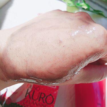 JUSO KURO CLEANSING/NAKUNA-RE/クレンジングジェルを使ったクチコミ(3枚目)