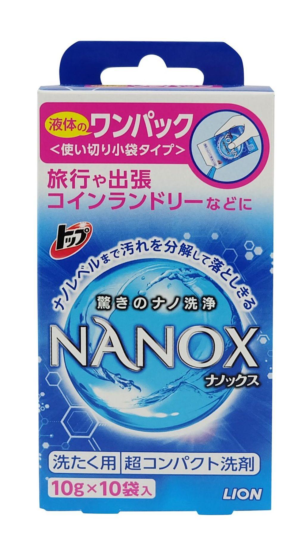 トップ スーパーNANOX(ナノックス) ワンパック