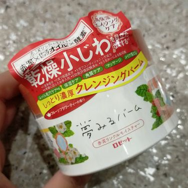 夢みるバーム 赤泥リンクルモイスチャー/ロゼット/クレンジングバームを使ったクチコミ(1枚目)