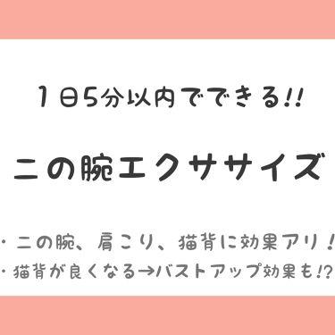 ダイエット/その他 by ★Saki★