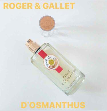 オスマンティウスパフュームウォーター/ロジェ・ガレ/香水(レディース)を使ったクチコミ(1枚目)