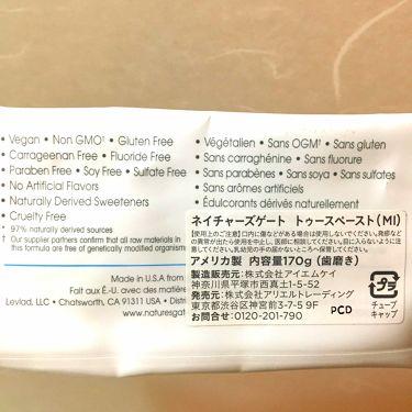 トゥースペースト/ネイチャーズゲート/歯磨き粉を使ったクチコミ(2枚目)