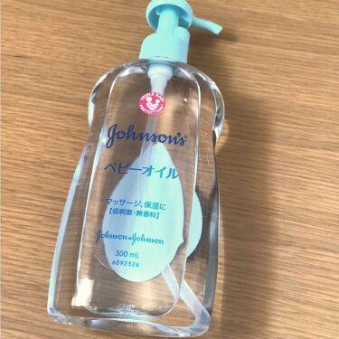 twinkle_perfume_rh2xさんの「ジョンソンベビージョンソン ベビーオイル<ボディクリーム・オイル>」を含むクチコミ