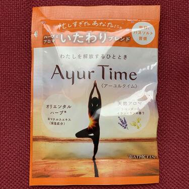 Ayur Time/バスクリン/入浴剤を使ったクチコミ(1枚目)